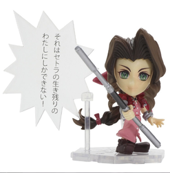 figureaerith3