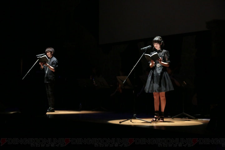 concierto osaka 2