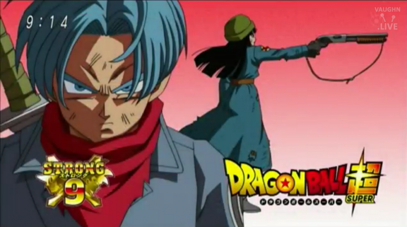 db super saga trunks 5