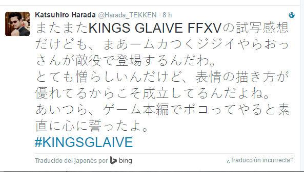 kingsglaive katsuhiro harada