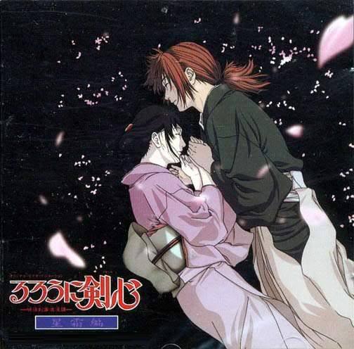 Kenshin-Seisouhen
