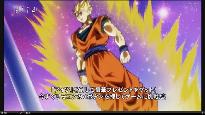db super 80 14